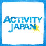 アクティビティージャパン公式サイト